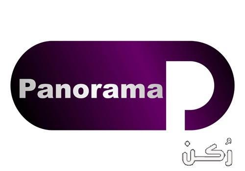 تردد قنوات بانوراما PNC 2019 الجديد على نايل سات