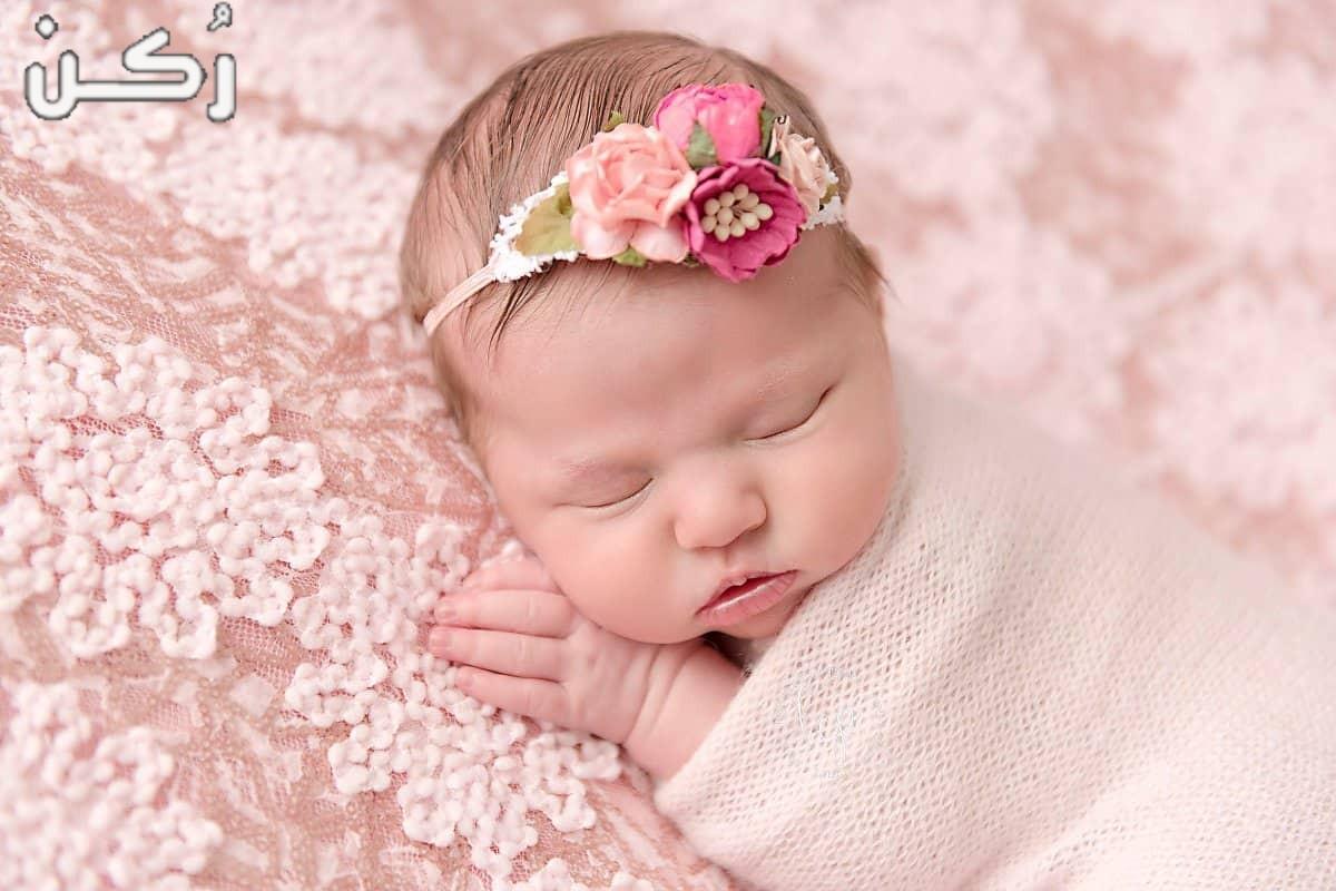 اسماء بنات بحرف الياء للمواليد الجديدة 2020