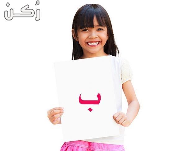 اسماء بنات بحرف الباء