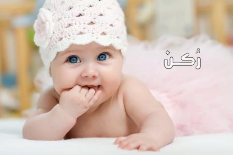 اسماء بنات بحرف التاء للمواليد الجديدة