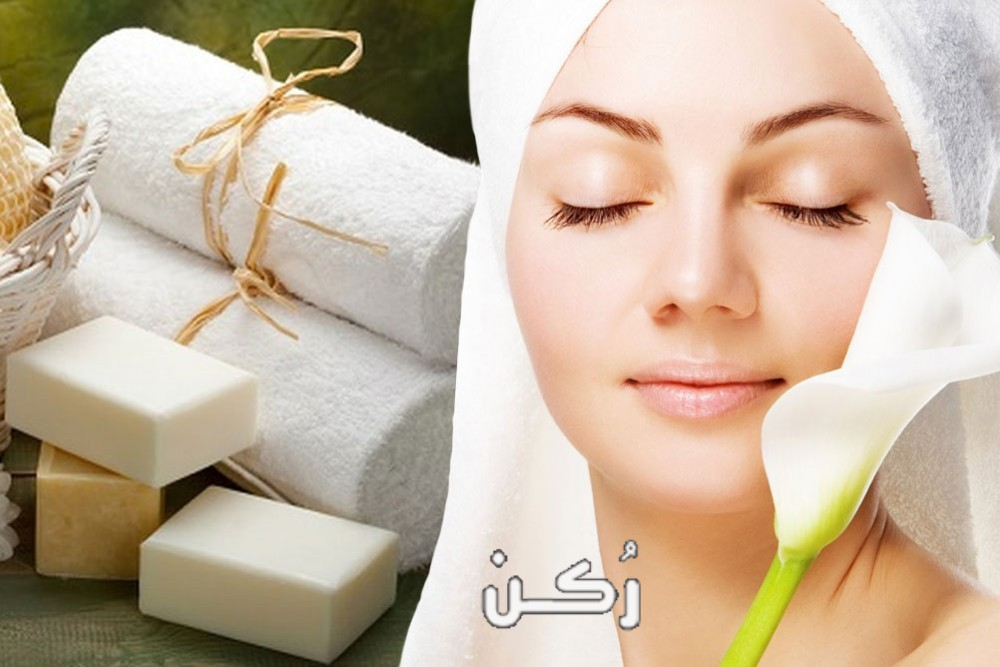 فوائد صابونة الجلسرين لتبييض الوجه والجسم وتفتيح البشرة