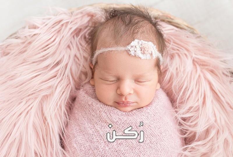 اسماء بنات بحرف الحاء للمواليد الجديدة