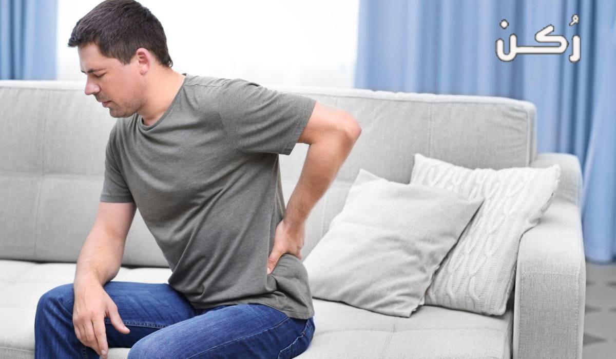 أسباب وأعراض وعلاج الناسور العصعصي بدون جراحه