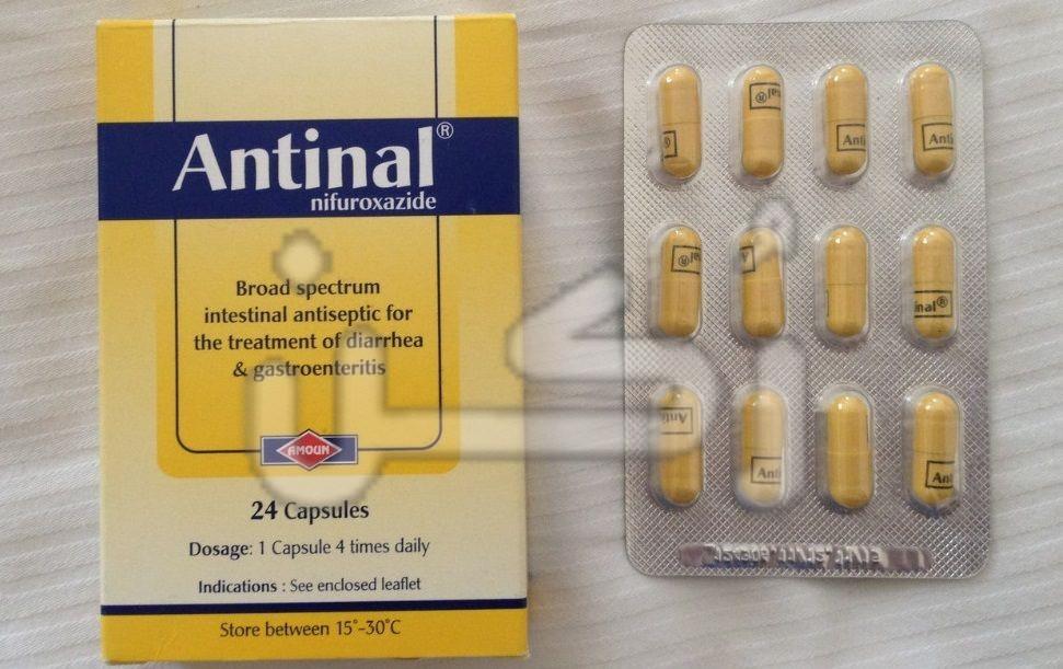 انتينال Antinal أقراص وشراب مطهر معوي وعلاج الإسهال