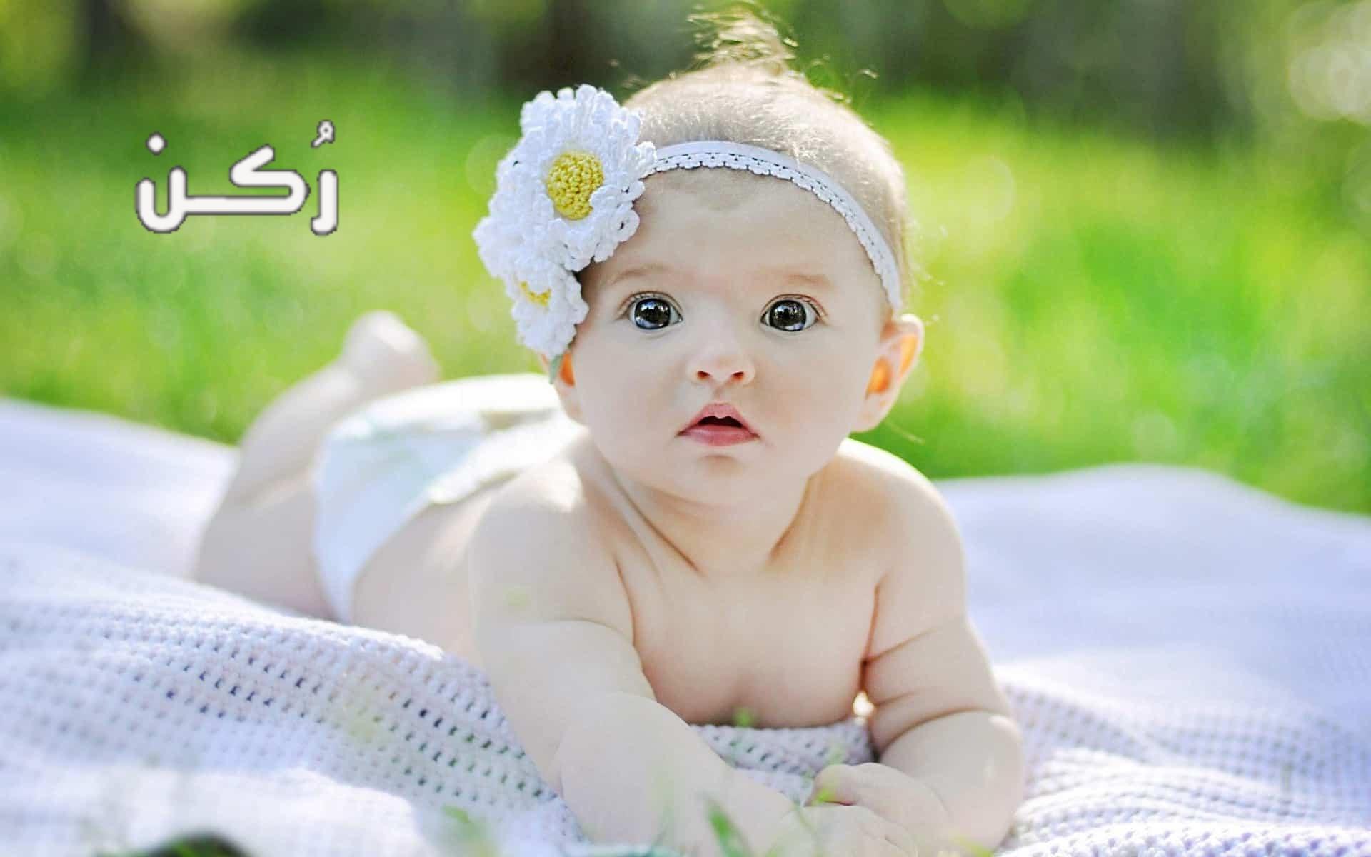 اسماء بنات بحرف الهاء للمواليد الجديدة اسلامية و عربية و تركية ومعانيها