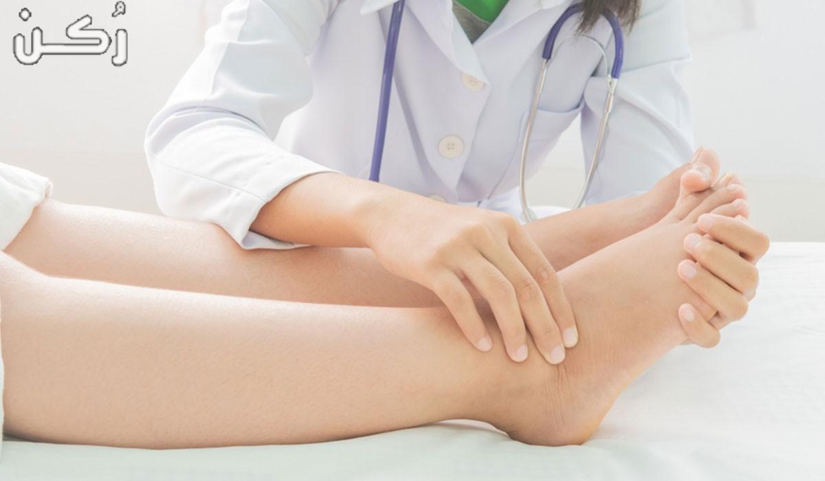 اسباب تورم القدمين وكيفية التعامل مع الورم وطرق العلاج