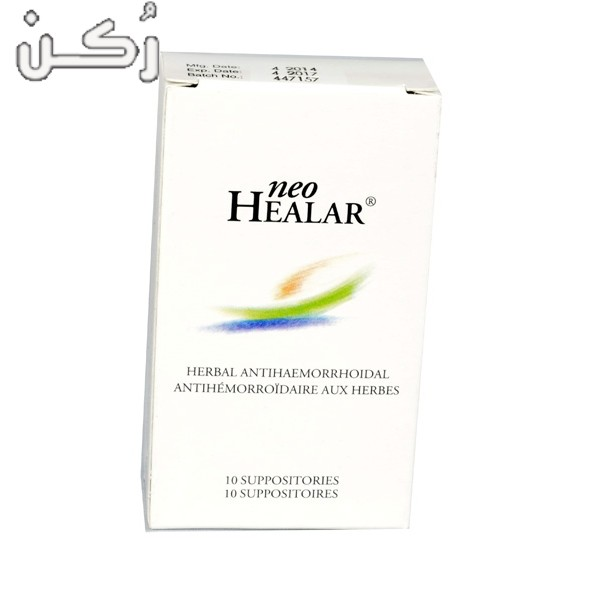 Neo Healar Ointment