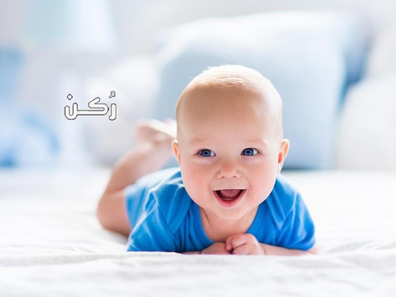 أسماء أولاد تبدأ بحرف التاء للمواليد الجديدة