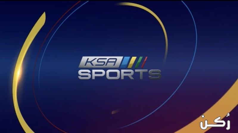 تردد قناة السعودية الرياضية KSA Sports HD مشاهدة مباريات دوري بلس