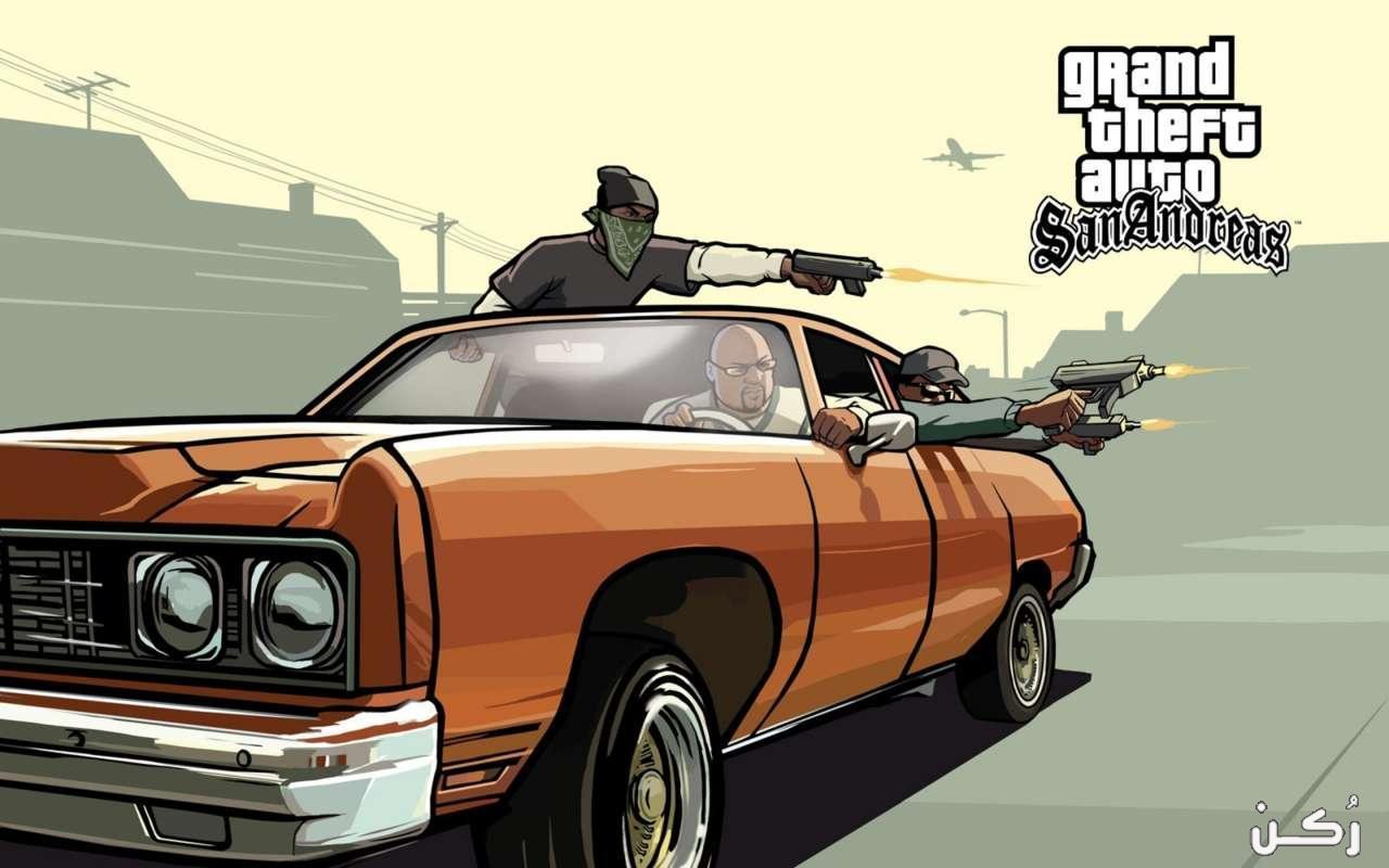 شفرات لعبة جاتا سان اندرس Gta San Andreas 2020 الجديدة
