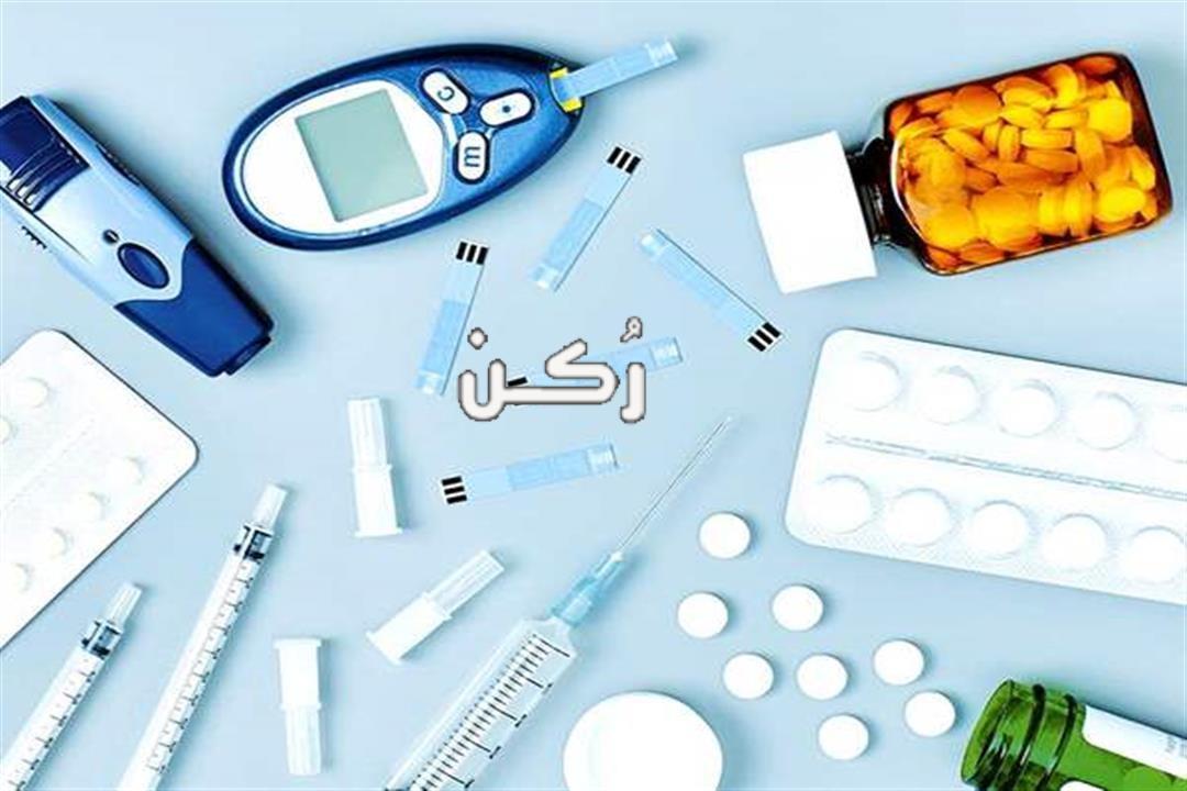 اشهر ادوية علاج داء السكري من النوع الثاني
