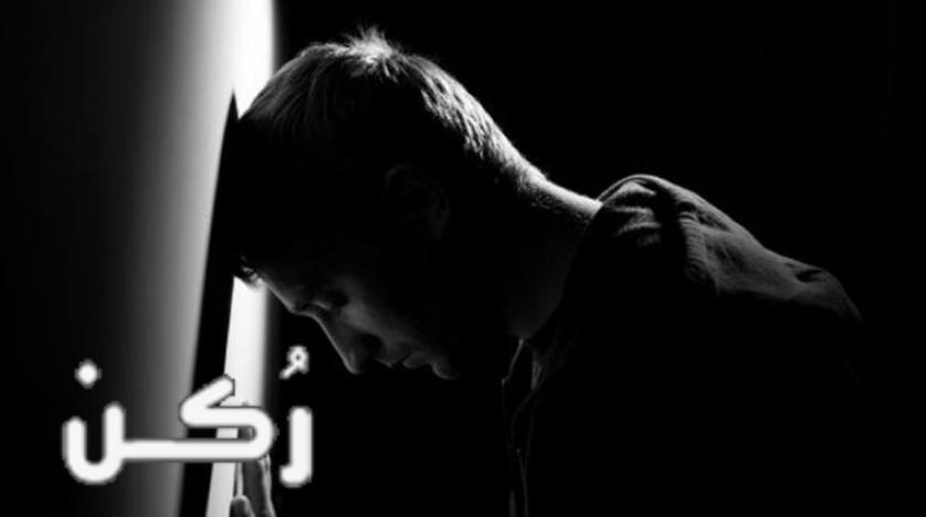 أنواع وأعراض وعلاج الاكتئاب وطرق الوقاية منه