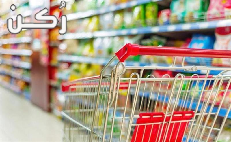تفسير رؤية السوق او الذهاب للتسوق في المنام بالتفصيل