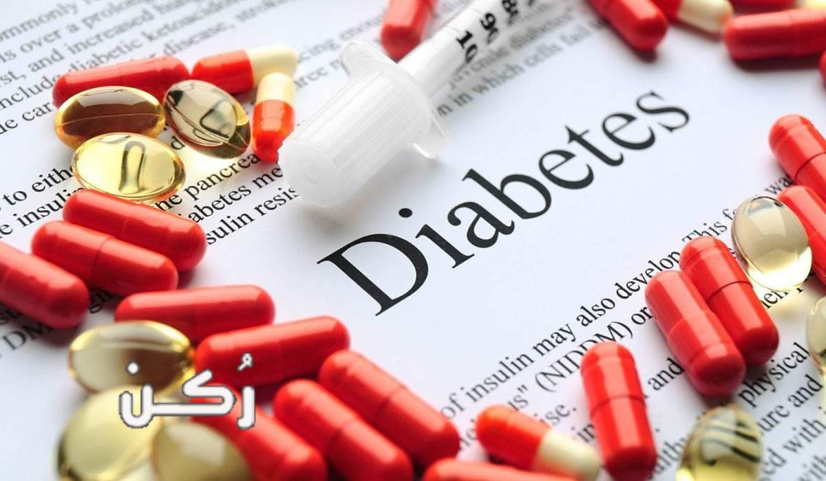اشهر ادوية علاج داء السكري من النوع الأول