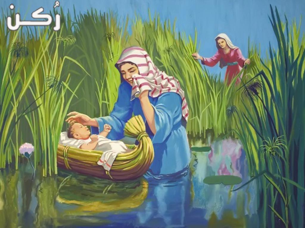 قصة نبي الله موسى عليه السلام مكتوبة للأطفال