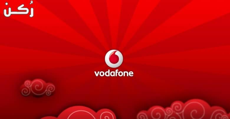 أكواد فودافون 2020 الاشتراك في فليكسات وباقات الإنترنت