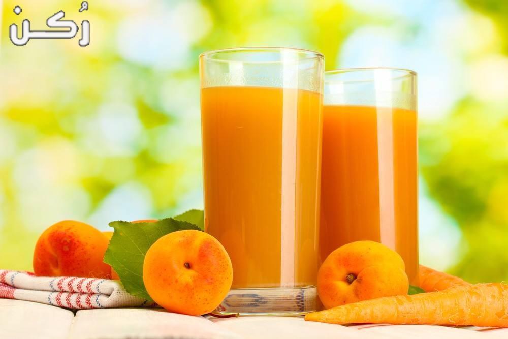 فوائد عصير المشمش للحامل والأطفال والجنس