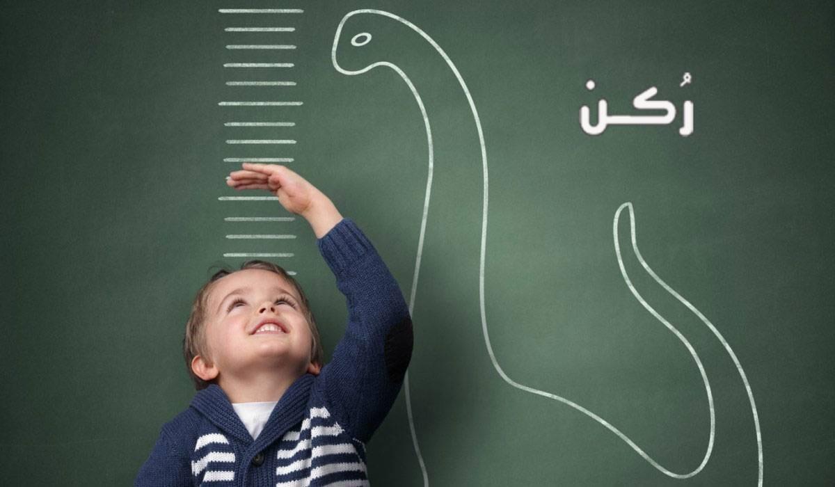 أعراض نقص هرمون النمو عند الأطفال والكبار وكيفية علاجه