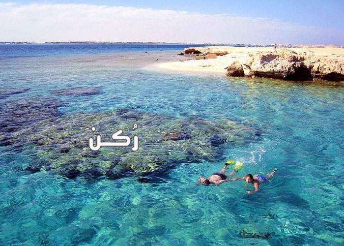 أجمل الشواطئ في مدينة الغردقة وجزيرة الجيفتون ومميزاتها