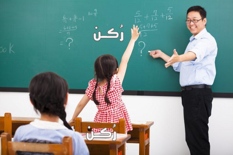 تفسير حلم رؤية المعلم في المنام للمتزوجة والعزباء والرجل