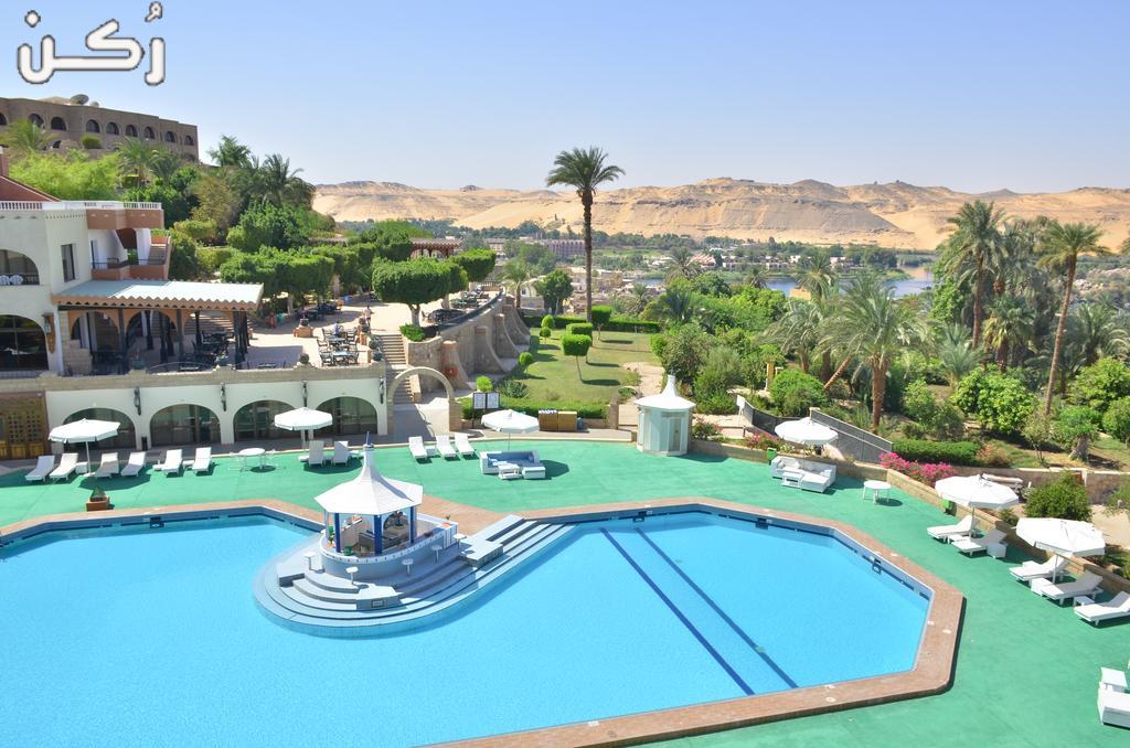 أفضل فنادق محافظة أسوان