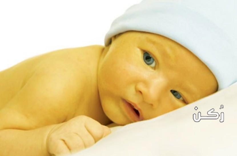 علاج الصفار اشهر الأمراض التي تصيب حديثي الولادة