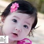 أسماء يابانية كيوت ومعانيها للبنات والأولاد 2020