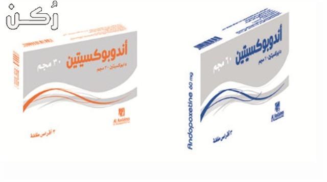 أدوية علاج سرعة القذف