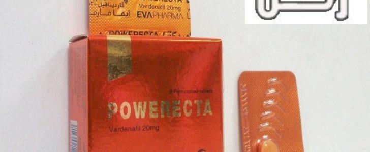 باوريكتا Powerecta اقراص علاج ضعف الانتصاب