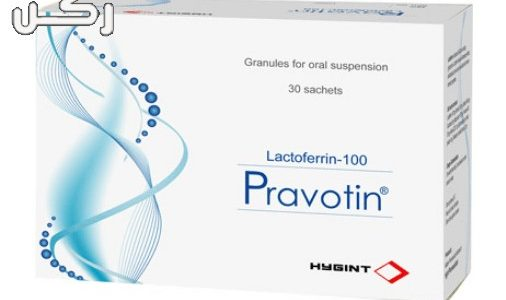 برافوتين Pravotin أكياس لعلاج الأنيميا للحامل والأطفال