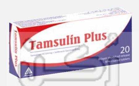 تامسولين بلس Tamsulin