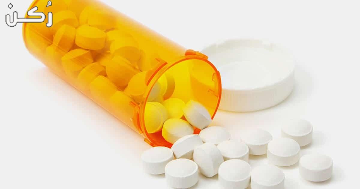 بسكوبان buscopan لعلاج المغص وألم البطن الناتج عن الطمث