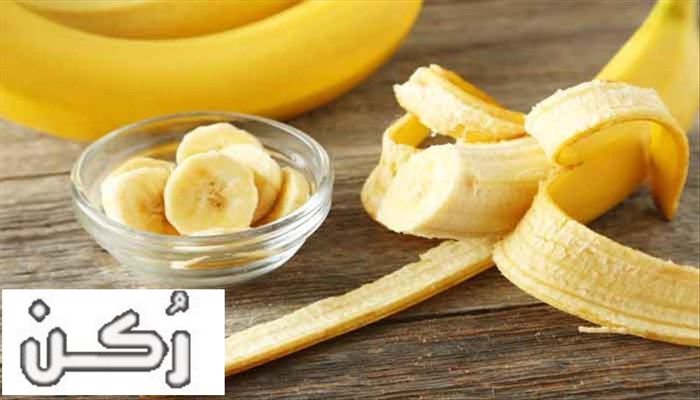 تفسير رؤية الموز في المنام بالتفصيل