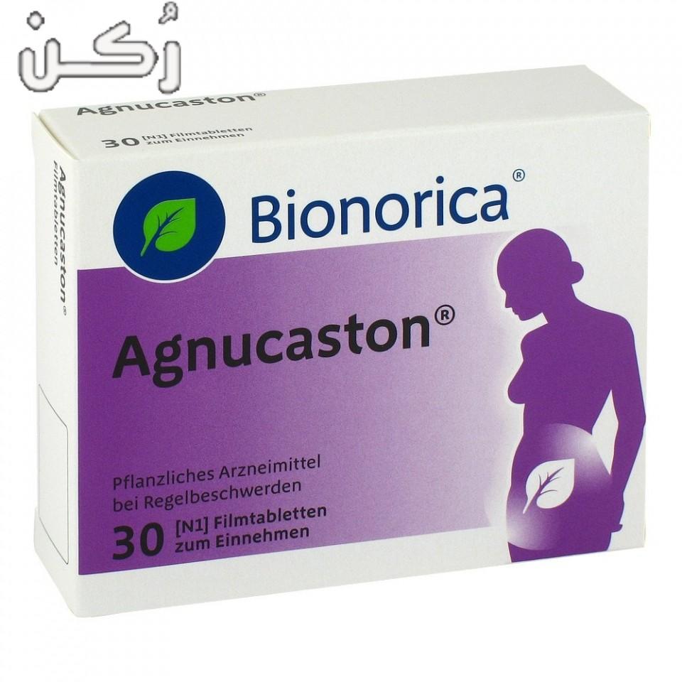 دواء اجنوكاستون Agnucaston أقراص لعلاج العقم