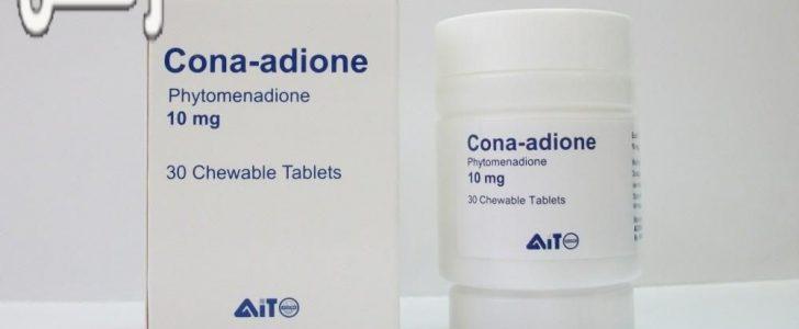 دواء كوناديون Cona-adione اقراص مضاد لتجلط الدم