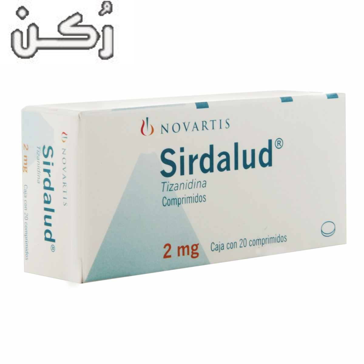 سيردالود Sirdalud لعلاج ألم الأعصاب والتشنج العضلي