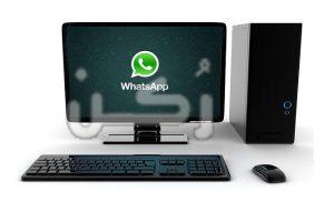 طريقة تشغيل واتس أب ويب للكمبيوتر برابط مباشر Whatsapp For Computer