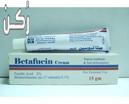 betafucin