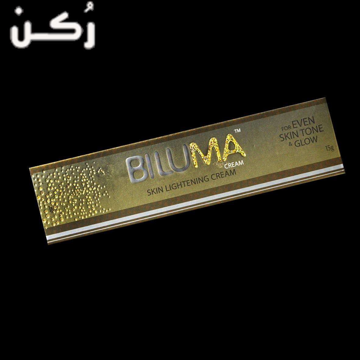 كريم بيلوما الذهبي لتفتيح البشرة وإزالة البقع الداكنة