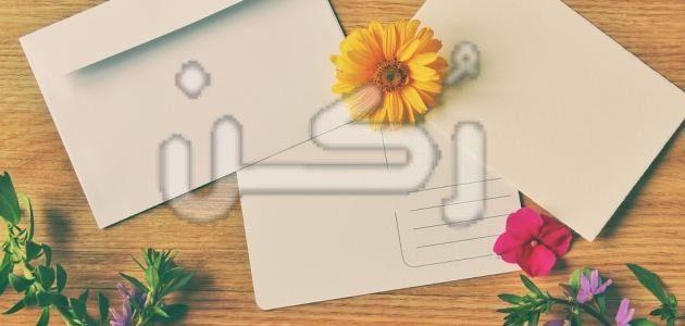 رسائل صباح الخير للزوجة والزوج رومانسية 2020