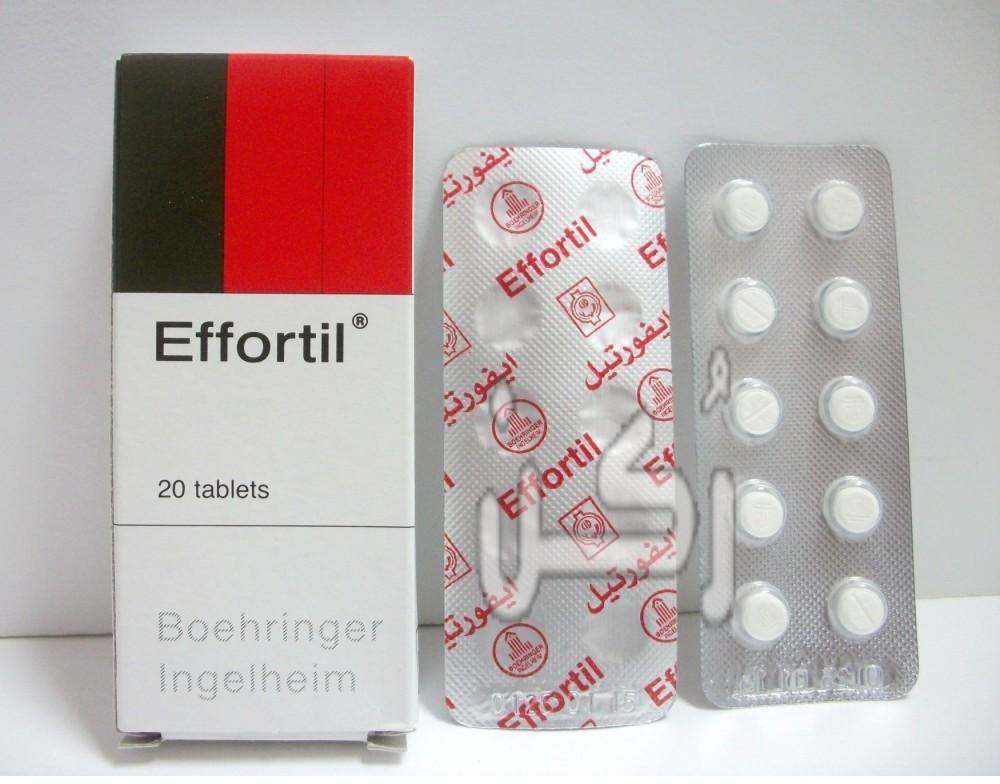 نقط إيفورتيل Effortil لتقوية وتنشيط الدورة الدموية