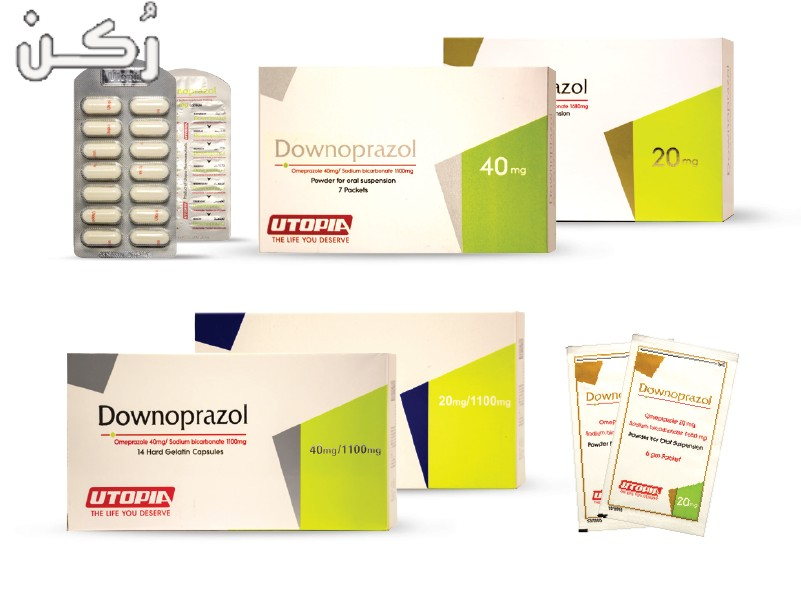 اقراص داونوبرازول Downoprazol لعلاج الحموضة بديل راني
