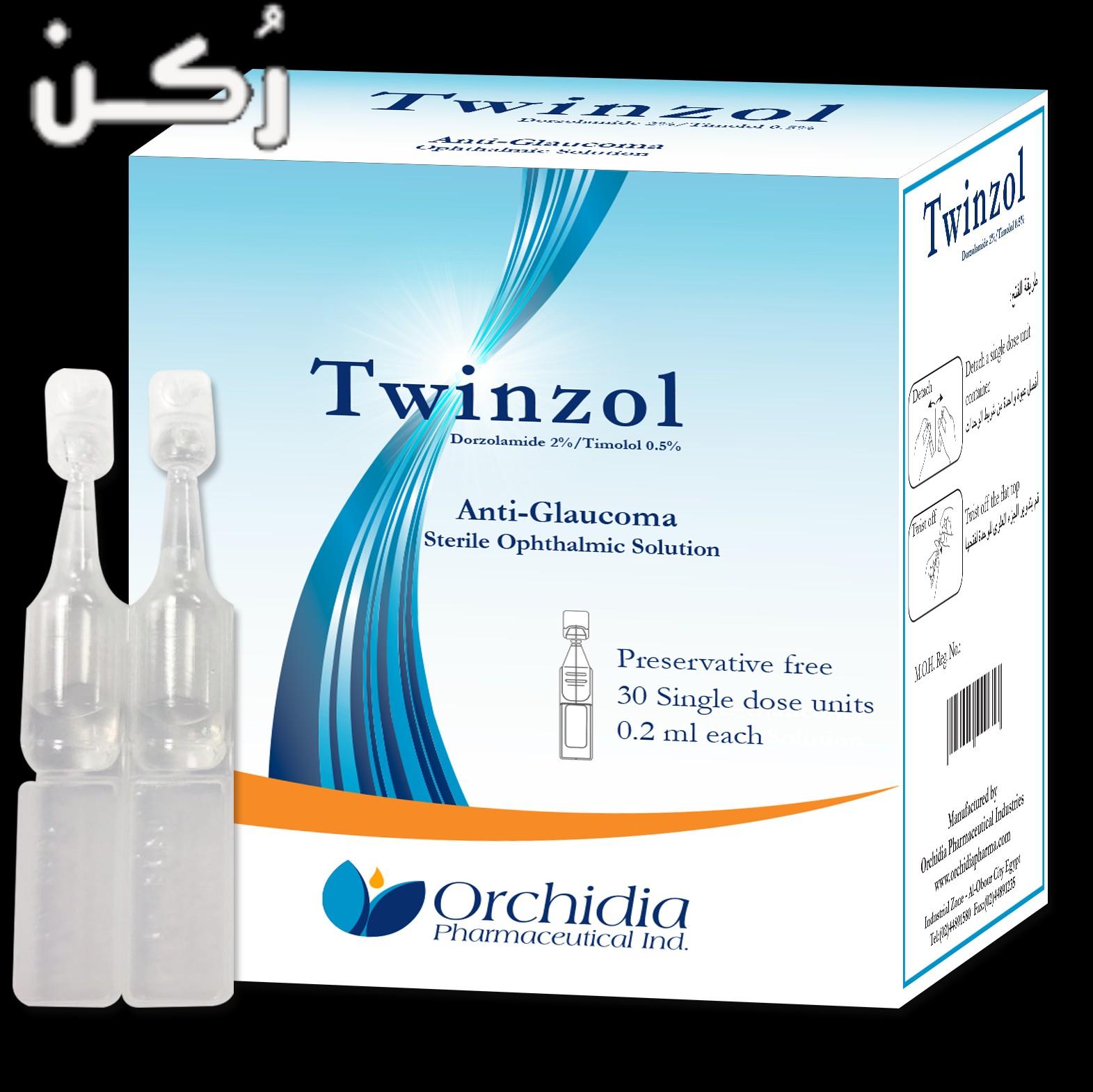 قطرة توينذول Twinzol eye drops لعلاج ارتفاع ضغط العين