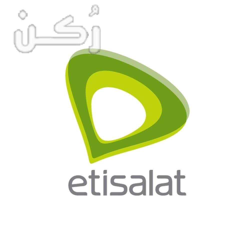 طريقة إلغاء كول تون اتصالات مصر 2020 موقع ر كن