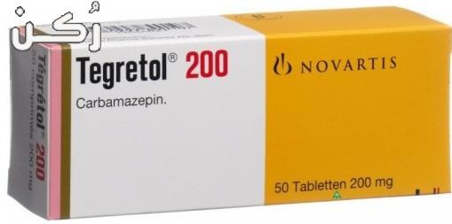 دواء تجريتول دواعي الاستعمال والجرعة والآثار الجانبية والسعر