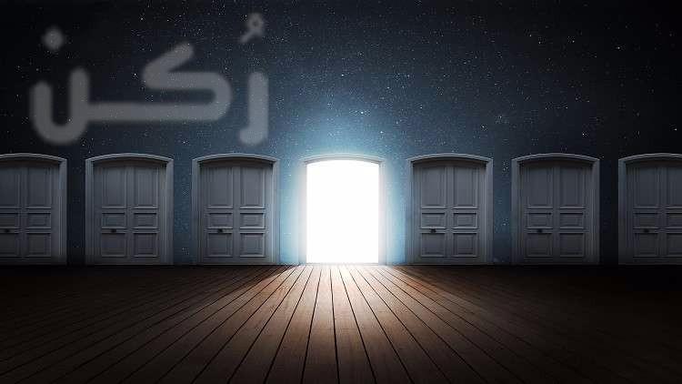 تفسير الأحلام هل هو حلال أم حرام؟