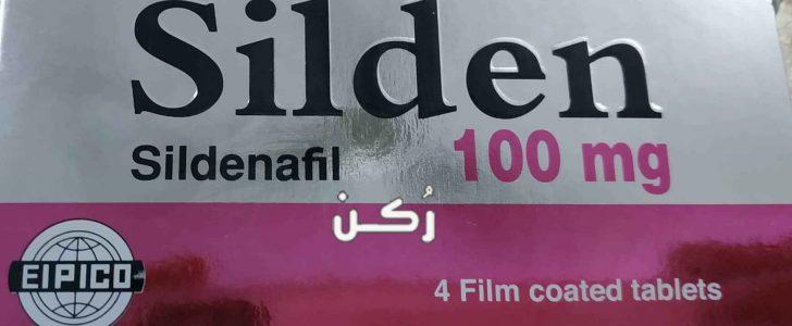 دواء سليدين Silden أقراص لعلاج ضعف الانتصاب