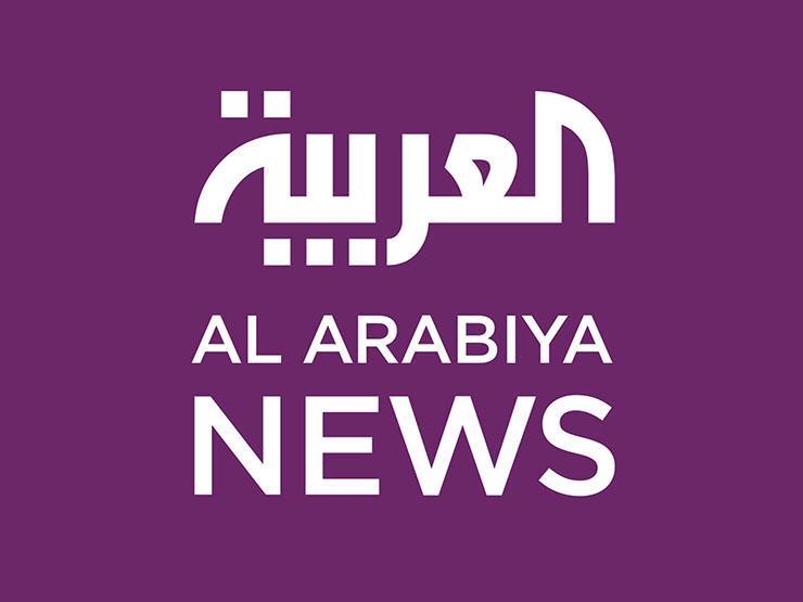 تردد قناة العربية 2020 على النايل سات وعرب سات وياه سات وهوت بيرد