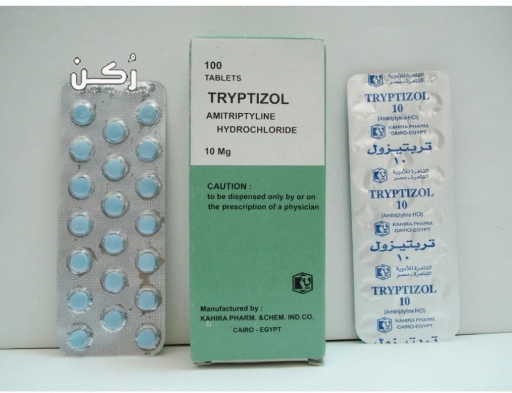 دواء تربتيزول Tryptizol أقراص علاج الاكتئاب