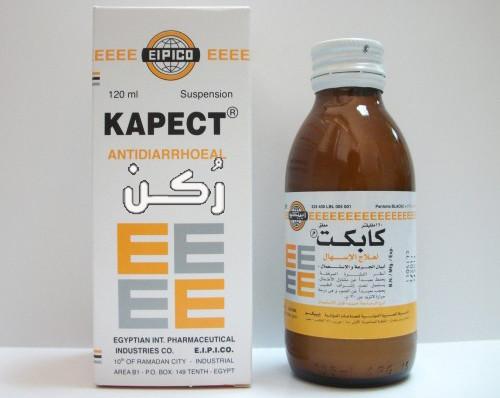 دواء كابكت kapect شراب لعلاج النزلات المعوية والإسهال الشديد